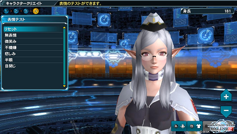 PSO2 04.png